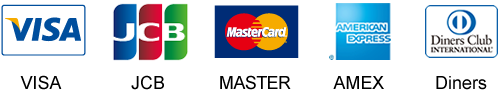 「VISA」「JCB」「MasterCard」「AMEX」「Diners」