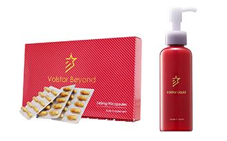Volstar Beyond+Volstar Liquid(各1本)